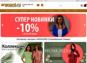 argnord.ru