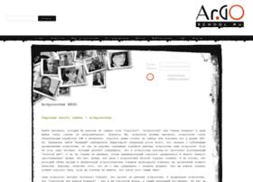 argo-school.ru