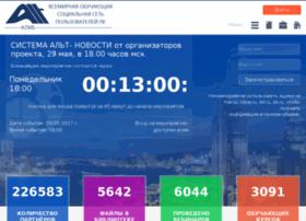 argo30.ru