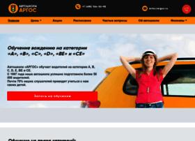 argoc.ru