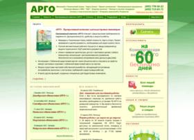 argogeo.ru