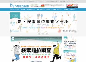 argonauts-web.com