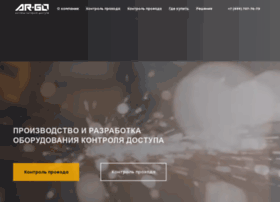 argosb.ru