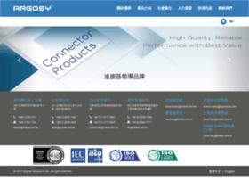 argosy.com.tw