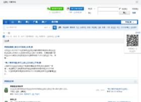 argstorm.com