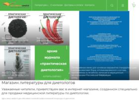argument-kniga.ru