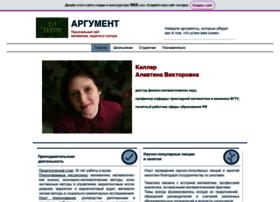 argument36.ru