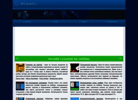arhangel.ru