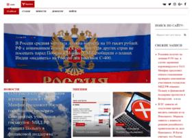 arhano.ru