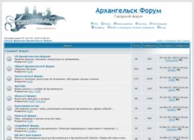arhboard.ru