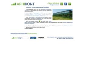 arhikont.com