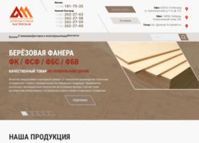 arhima.ru