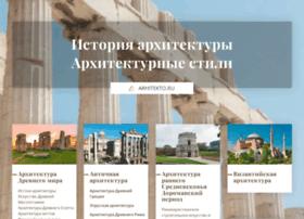 arhitekto.ru