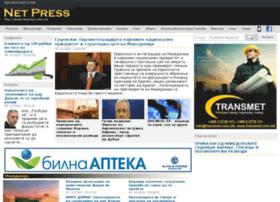 arhiva.netpress.com.mk