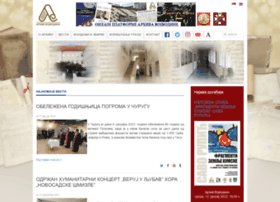 arhivvojvodine.org.rs