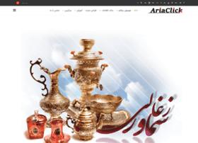 ariaclick.com