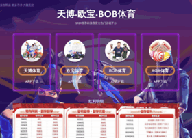 ariajipang.com