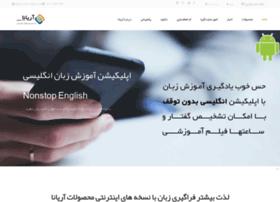 ariana-online.com