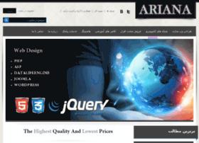 ariana.ccsp.ir