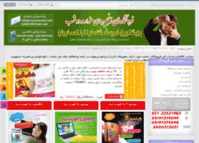 arianshop.com