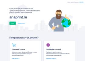 ariaprint.ru