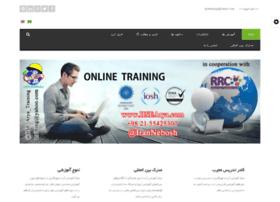 ariatc.com