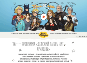 aricamp.ru