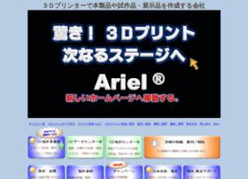 ariel-co.com