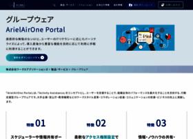 ariel-networks.com