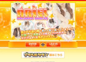 ariel-t.jp