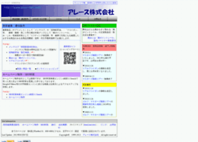 aries-net.com