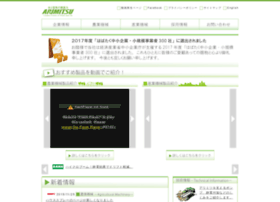 arimitsu.co.jp