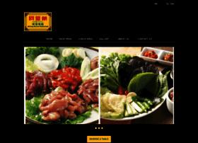 arirang.com.hk