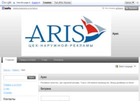 aris-cs11702.satu.kz