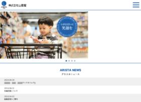 arista.co.jp
