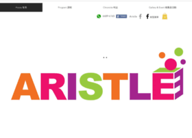 aristle-gifted.com
