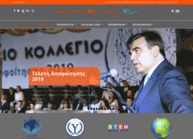 aristotelio.edu.gr