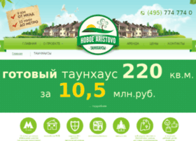 aristovo.net