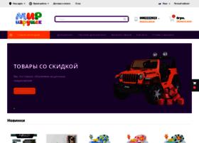 ariv.com.ua