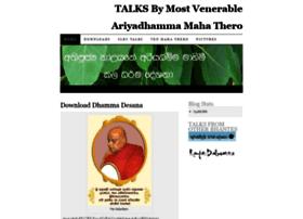 ariyadhamma.wordpress.com