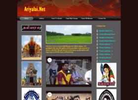 ariyalai.net