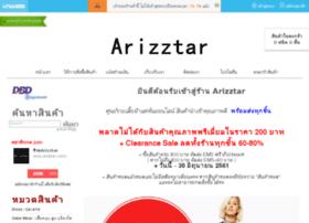 arizztar.com