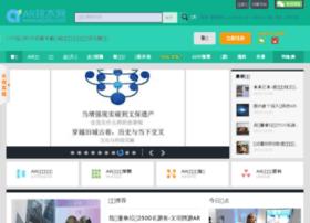 arjishu.com