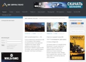 ark-play.ru