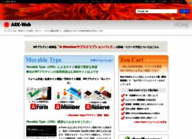 ark-web.jp