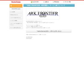 ark.vector.co.jp