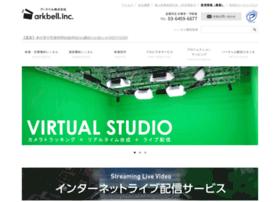 arkbell.co.jp