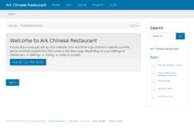 arkchineserestaurant.com