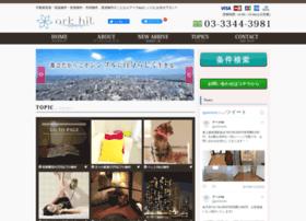 arkhit.co.jp
