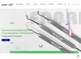 arkom-org.com